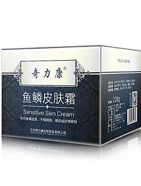 preiswerte Gesicht Grundierung-# Mineral Normal Cream # Jugend Rund Bilden Kosmetikum