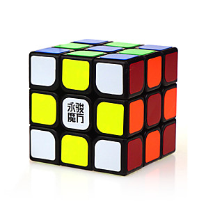 cheap Magic Cubes-Speed Cube Set Magic Cube IQ Cube YONG JUN Megaminx 3*3*3 Magic Cube Stress Reliever Puzzle Cube Professional Level Speed Professional Classic & Timeless Kid's Adults' Toy Boys' Girls' Gift