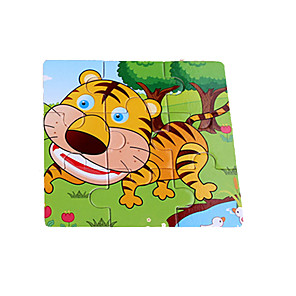 cheap Wooden Puzzles-9 pcs Tiger Jigsaw Puzzle Wooden Puzzle Pegged Puzzle Wooden Model Wooden Toy Gift