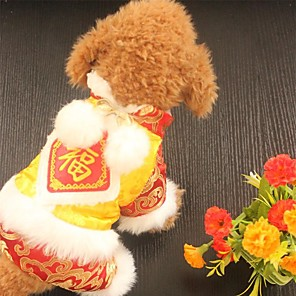 cheap Triathlon Clothing-Dog Coat Dog Clothes New Year's Embroidered Ruby