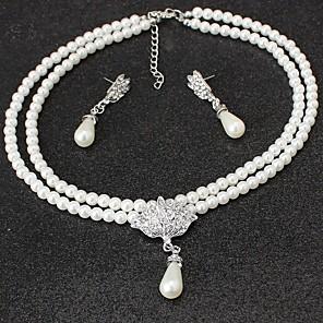 povoljno Komplet nakita-Žene Ogrlica Klasik Vintage Simple Style Imitacija bisera Naušnice Jewelry Bež Za Vjenčanje Party Rođendan Angažman Večer stranka