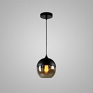 cheap Pendant Lights-1-Light 20 cm Bulb Included / Adjustable / Designers Pendant Light Glass Glass Globe Painted Finishes Chic & Modern 110-120V / 220-240V