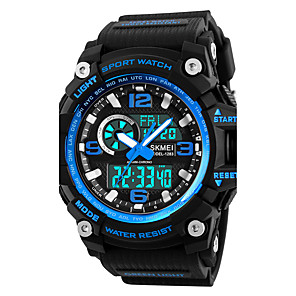 cheap Sport Watches-SKMEI Men's Sport Watch Military Watch Wrist Watch Japanese Digital Quilted PU Leather Black / Green / Khaki 50 m Water Resistant / Waterproof Alarm Calendar / date / day Analog - Digital Luxury -