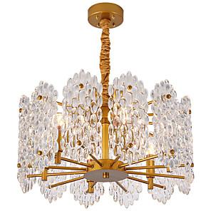 cheap Dimmable Ceiling Lights-6-Light 58 cm Creative Adjustable Chandelier Metal Sputnik Empire Novelty Anodized Artistic Modern 220-240V