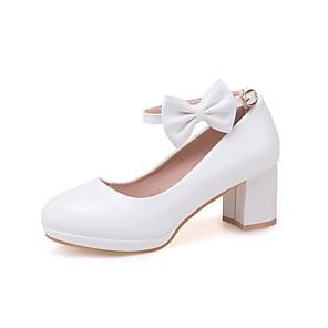 cheap Kids' Dancewear-Girls' Heels Comfort / Tiny Heels for Teens / Halloween PU Little Kids(4-7ys) / Big Kids(7years +) White / Pink / Beige Spring &  Fall
