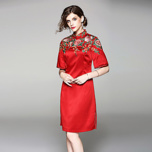 cheap Ethnic & Cultural Costumes-Adults' Women's Chinese Style Wasp-Waisted Dress Chinese Style Cheongsam Qipao For Engagement Party Bridal Shower Polyester / Linen Blend Polyster Knee Length Dress