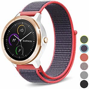 cheap Smartwatch Bands-Nylon Loop Woven Watch Band Wristband Strap for Garmin Vivoactive 3 / Vivomove HR Sport Band