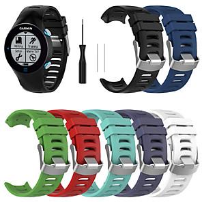 Недорогие Smartwatch Bands-Ремешок для часов для Garmin Forerunner 610 Garmin Спортивный ремешок силиконовый Повязка на запястье