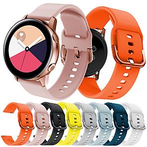 cheap Smartwatch Bands-Watch Band for Gear S2 Classic / Samsung Galaxy Watch 42 / Samsung Galaxy Active Samsung Galaxy Sport Band Silicone Wrist Strap