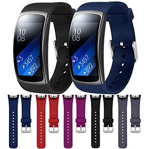 cheap Smartwatch Bands-Watch Band For Samsung Gear Fit 2 / Gear Fit 2 Pro Samsung Galaxy Modern Buckle / Classic Buckle / Sport Band Silicone Wrist Strap