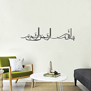cheap Wall Stickers-Still Life / Shapes Wall Stickers Plane Wall Stickers / Words & Quotes Wall Stickers Decorative Wall Stickers, PVC Home Decoration Wall Decal Wall Decoration 1pc / Removable