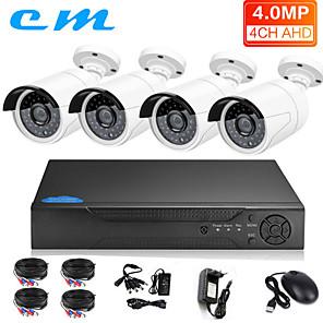 cheap DVR Kits-4CH AHD Coaxial 4 Million Hd Monitor Set DVR Monitoring System Analog Camera Phone Remote