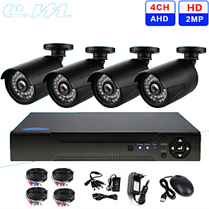 cheap NVR Kits-4CH AHD Monitoring Set Shop Supermarket Monitor HD Infrared Night Vision DVR 2 Million