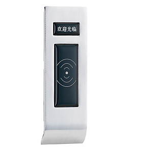 cheap Indoor IP Network Cameras-Factory OEM RF02 Zinc Alloy Card Lock Smart Home Security Android System RFID Home / Office / Hotel Wooden Door (Unlocking Mode Card)
