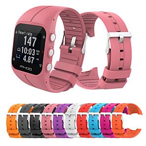 cheap Smartwatch Bands-Watch Band for POLAR M400 / POLAR M430 Polar Sport Band / Classic Buckle / Modern Buckle Silicone Wrist Strap