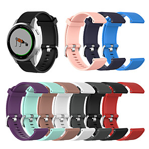 cheap Smartwatch Bands-Silicone Sport Watch Band Strap For Garmin Vivoactive 4S
