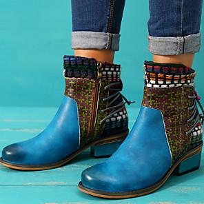 cheap Women's Boots-Women's Boots Flat Heel Round Toe PU Booties / Ankle Boots Fall & Winter Blue
