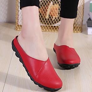 hesapli Kadın Düz Ayakkabıları ve Makosenleri-Kadın's Düz Ayakkabılar Sonbahar Kış Düz Taban Yuvarlak Uçlu Günlük PU Beyaz / Siyah / Sarı