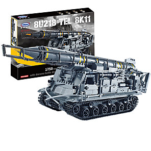 cheap Building Blocks-Building Blocks 1750 pcs Military compatible ABS+PC Legoing Simulation Military Vehicle All Toy Gift / Kid's