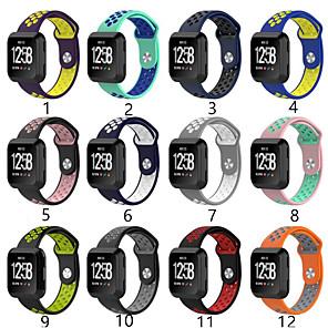 cheap Smartwatch Bands-Smartwatch Band for Fitbit Versa 2 / Fitbi Versa / Fitbit Versa Lite Sport Band Fashion Soft Silicone Wrist Strap