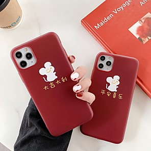 cheap iPhone Cases-Cute Mouse Year Case For Apple iPhone 11 / iPhone 11 Pro / iPhone 11 Pro Max Shockproof / Ultra-thin / Pattern Back Cover Word / Phrase / Animal / Burgundy TPU