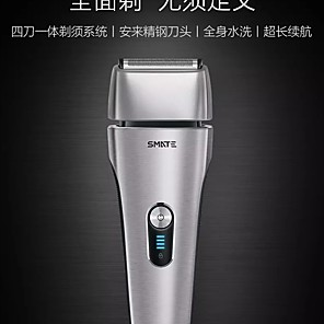 cheap Facial Care Device-Shave electric shaver ST-W481 silverr