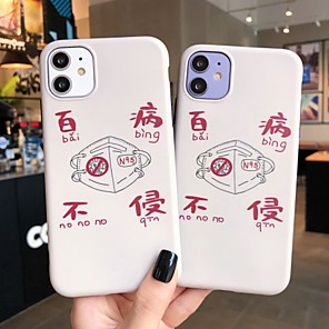 cheap iPhone Cases-Case For Apple iPhone 11 / iPhone 11 Pro / iPhone 11 Pro Max Shockproof / Ultra-thin / Frosted Back Cover Word / Phrase PC