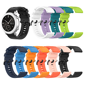 cheap Smartwatch Bands-Watch Band for Huami Amazfit Stratos 2 / Amazfit  GTR  47mm / Amazfit Pace Amazfit Classic Buckle Silicone Wrist Strap