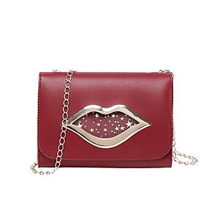 cheap Clutches & Evening Bags-Women's Zipper PU Crossbody Bag Solid Color Black / White / Blushing Pink
