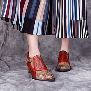 cheap Women's Heels-Women's Heels Chunky Heel Round Toe PU Spring & Summer Red / Brown