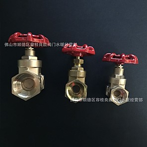 cheap Sprayer Guns-Outdoor Water Equipment Valve Threaded Brass Gate Valve Pick Size Follow #1 1/2 #2 3/4 #3 1 #4 11/4 #5 11/2