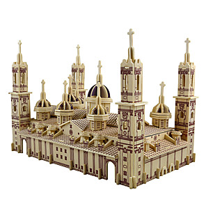 cheap 3D Puzzles-3D Puzzle Jigsaw Puzzle Model Building Kit Church Cathedral Plaza del Pilar Creative DIY Simulation Wooden Classic Kid's Adults' Unisex Boys' Girls' Toy Gift / Parent-Child Interaction / Wooden Model