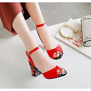 cheap Women's Sandals-Women's Sandals Summer Chunky Heel Open Toe Daily PU White / Black / Red