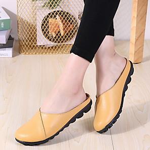 cheap Women's Sandals-Women's Clogs & Mules Spring & Summer Flat Heel Round Toe Daily PU White / Black / Yellow