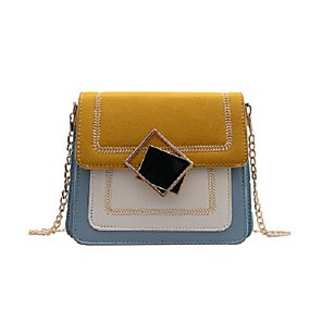 cheap Handbag & Totes-Women's Bags PU Leather Crossbody Bag Zipper for Daily Black / Yellow / Green