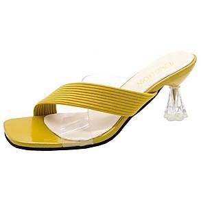 cheap Party Sashes-Women's Slippers & Flip-Flops Summer Stiletto Heel Open Toe Daily PU Black / Yellow / Beige