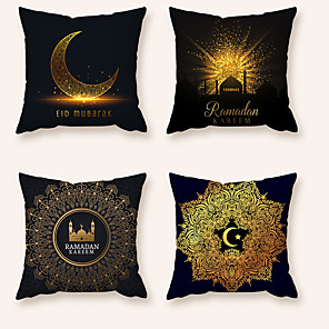 cheap Pillow Covers-Cushion Cover 4PCS Ramadan Short Plush Soft Holiday Square Throw Pillow Cover Cushion Case Pillowcase for Sofa Bedroom 45 x 45 cm (18 x 24 Inch)Superior Quality Machine Washable