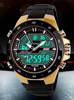 cheap Sport Watches-SKMEI Men's Sport Watch Wrist Watch Digital Watch Quartz Digital Japanese Quartz Fashion Water Resistant / Waterproof Black Analog - Digital - White Black Red Two Years Battery Life / Alarm / LCD