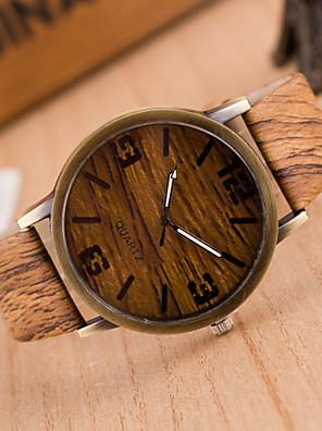 cheap Quartz Watches-Women's Wrist Watch Quartz Ladies Casual Watch Leather Brown / Khaki Analog - 1# 2# 3# One Year Battery Life / Tianqiu 377