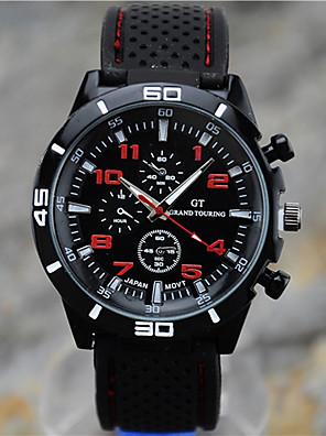 cheap Sport Watches-Men's Sport Watch Wrist Watch Quartz Casual Watch Silicone Black Analog - White Yellow Red One Year Battery Life / Tianqiu 377