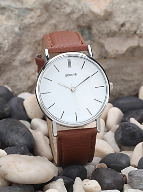 cheap Dress Classic Watches-Men's Wrist Watch Quartz Leather Black / White / Brown Casual Watch Analog Classic Minimalist Simple watch - White Black Brown One Year Battery Life / Tianqiu 377
