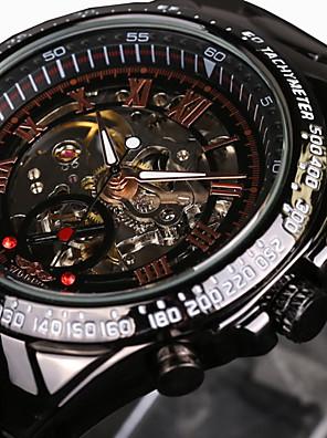 cheap Sport Watches-WINNER Men's Skeleton Watch Wrist Watch Mechanical Watch Automatic self-winding Luxury Water Resistant / Waterproof Stainless Steel Black Analog - Gold / White White / Black Black / Tachymeter
