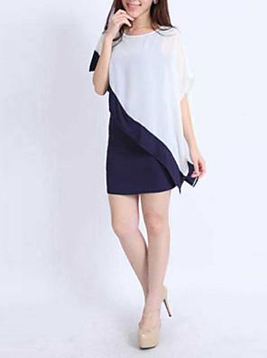 tanie Sukienki-Damskie Sukienka ołówkowa Mini sukienka - Krótki rękaw Kolorowy blok Wielowarstwowy Lato Asymetryczna Kolor ekranu Biały M L