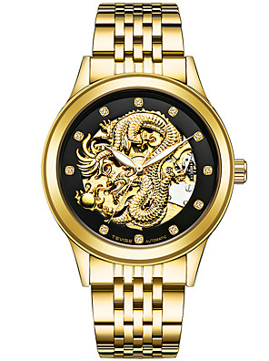 cheap Mechanical Watches-Men's Sport Watch Skeleton Watch Military Watch Automatic self-winding Charm Calendar / date / day Stainless Steel Silver / Gold / Multi-Colored Analog - White / Gold Gold / Silver / White Gold