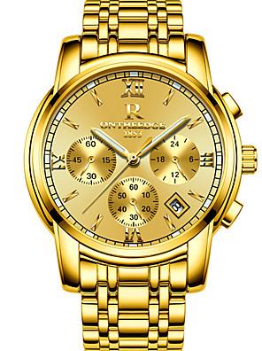 baratos Os mais vendidos-ONTHEEDGE Homens Relógio Esportivo Relógio Militar Relógio de Pulso Quartzo Agulha de três olhos Amuleto Impermeável Aço Inoxidável Preta / Prata / Dourada Analógico - Branco / Prateado Branco