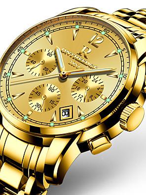 cheap Quartz Watches-ONTHEEDGE Men's Sport Watch Military Watch Wrist Watch Japanese Quartz Three-eye Six-needle Stainless Steel Black / Silver / Gold 30 m Water Resistant / Waterproof Calendar / date / day Luminous