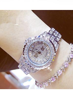 cheap Quartz Watches-Women's Simulated Diamond Watch Pave Watch Quartz Sparkle Silver / Gold Analog - Gold Silver