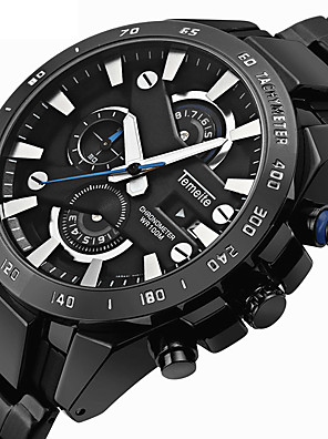 cheap Sport Watches-Men's Sport Watch Military Watch Wrist Watch Quartz Classic Alarm Stainless Steel Black / Silver Analog - Digital - Black Black / White Silver Two Years Battery Life / Calendar / date / day / LCD