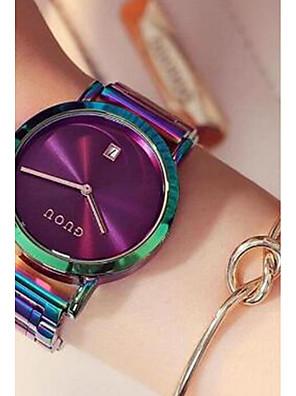 cheap Quartz Watches-Women's Wrist Watch Quartz Ladies Water Resistant / Waterproof Stainless Steel Blue / Green / Fuchsia Analog - White Black Purple Two Years Battery Life / Calendar / date / day / Chronograph