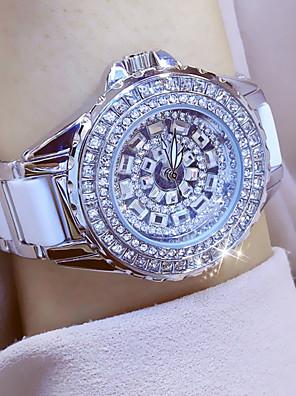 cheap Quartz Watches-Women's Wrist Watch Diamond Watch Gold Watch Quartz Ladies Casual Watch Stainless Steel Ceramic White / Silver / Gold Analog - Rose Gold Gold Silver / Japanese / Japanese